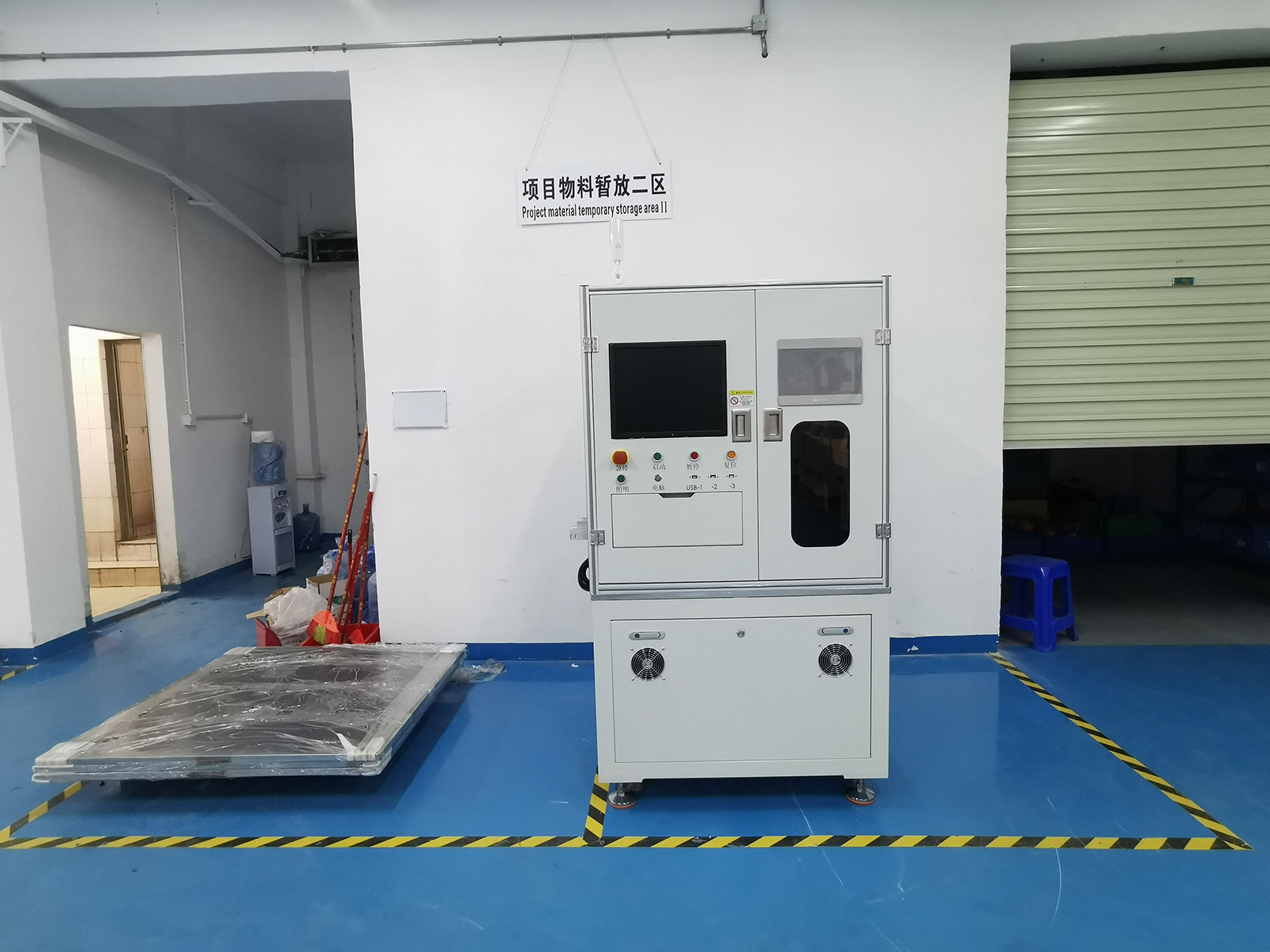 Maintenance method of automatic assembly line equipment